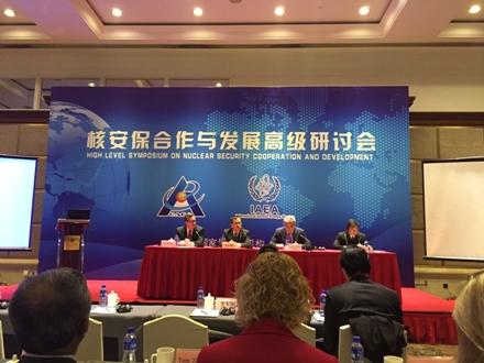 Hội nghị cấp cao về năng lực an ninh hạt nhân diễn ra tại Trung Quốc trong 2 ngày 17-18/3.