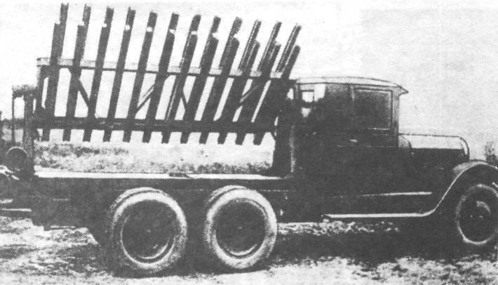 Một nguyên mẫu của M-13