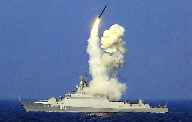 Tên lửa hành trình tầm xa Kalibr có thể được phóng từ những tàu nhỏ như Grad Slavyazhsk lớp Buyan-M
