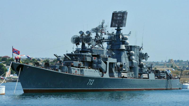 Tuần dương hạm Kerch của hạm đội Biển Đen.