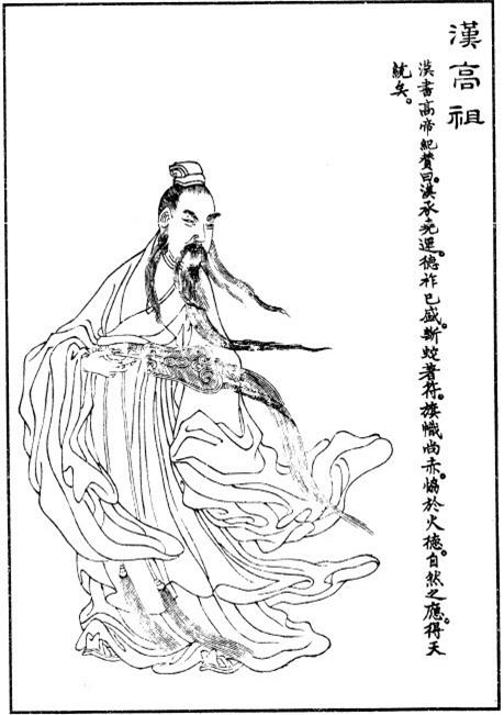 Sự thật về Lưu Bang - Hoàng đế lưu manh, lỗ mãng của nhà Hán - anh 3