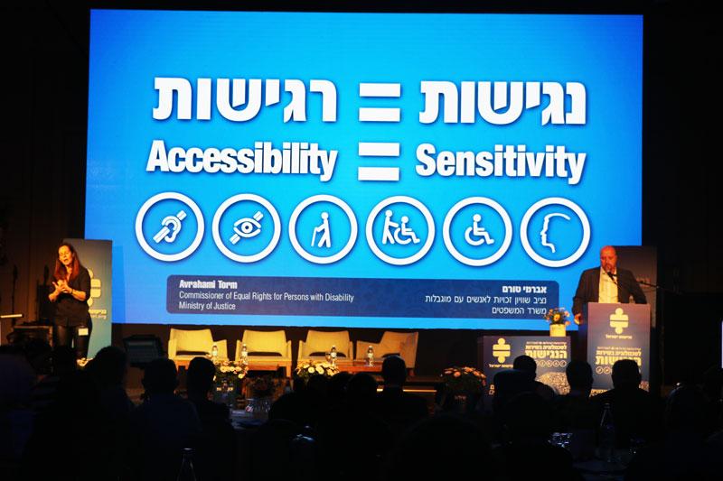 Toàn cảnh Hội nghị quốc tế Access Israel 2017.