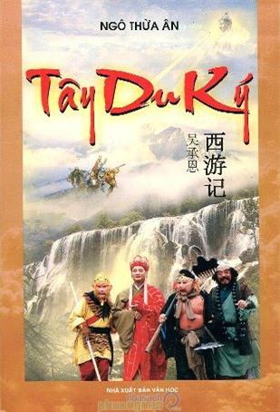 5 bộ tiểu thuyết kinh điển trong lịch sử Trung Quốc - anh 4