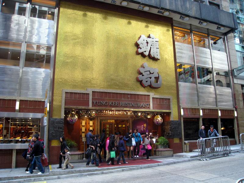 6. Nhà hàng Yue Kee. Nhà hàng nổi tiếng nằm ở Ting Kau, Hồng Kông. Nhà hàng này nổi tiếng với các món ăn được chế biến từ ngỗng như gan ngỗng, ngỗng nướng, lòng ngỗng xào… Muốn thưởng thức những món ăn ở đây, thực khách bắt buộc phải đặt trước hoặc xếp hàng chờ bởi quán rất đông khách.