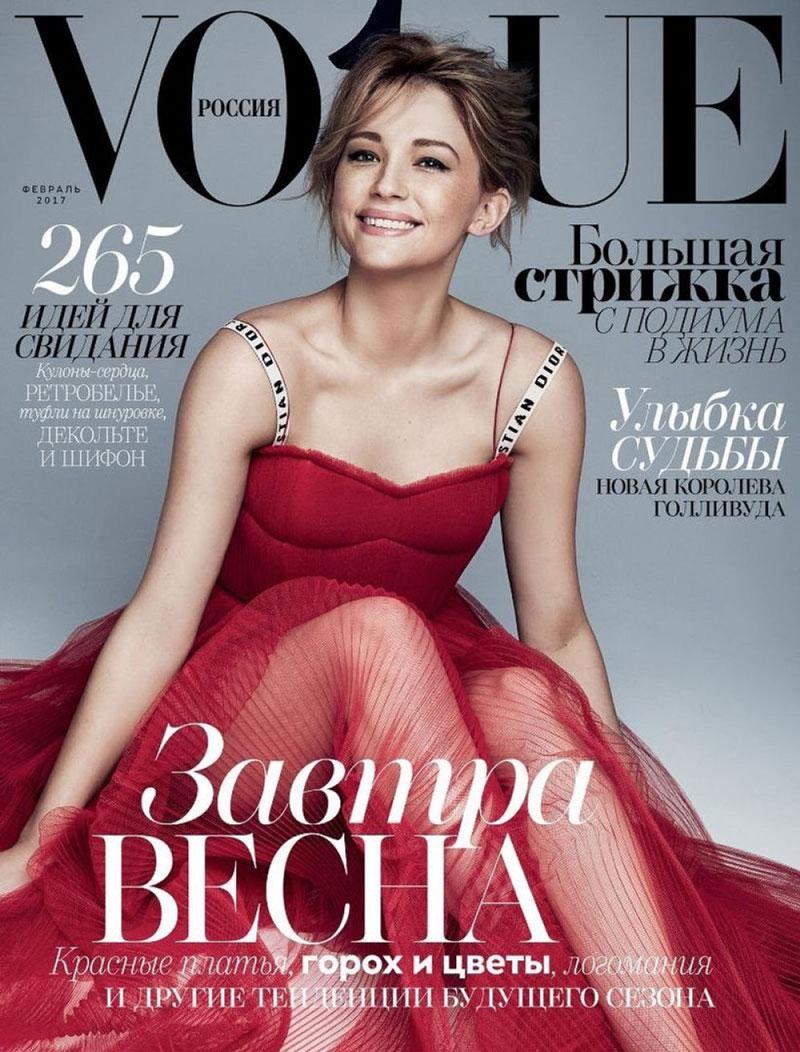 3. Vogue. Tạp chí thời trang và phong cách sống của Mỹ viết về nhiều mảng bao gồm thời trang, sắc đẹp, văn hóa, sinh hoạt… Vogue bắt đầu như tờ báo hàng tuần vào năm 1892 tại Mỹ, trước khi trở thành một ấn phẩm hàng tháng sau đó.