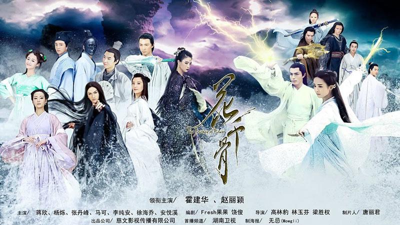 1. Hoa Thiên Cốt (18 tỷ lượt xem).