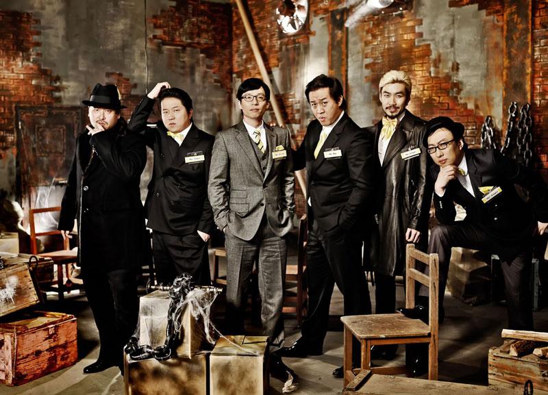1. Infinity Challenge (Thử thách cực đại). Đây là một trong những chương trình thực tế đầu tiên tại Hàn Quốc. Infinity Challenge được phát sóng tập đầu tiên vào năm 2005 và là một trong những show có lượng khán giả đông đảo nhất xứ sở kim chi.