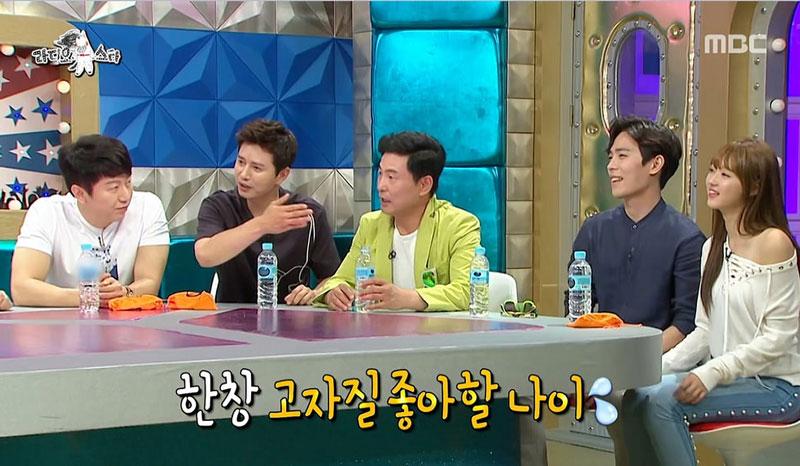 3. Radio Star (Ngôi sao đài phát thanh). Tập đầu phát sóng vào ngày 30/5/2007. Sau gần 10 năm lên sóng, chương trích được rất đông khán giả Hàn Quốc và châu Á đón nhận nhiệt tình.
