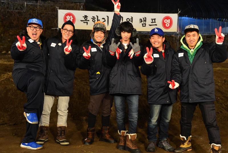 4. 1 Night 2 Days (2 ngày 1 đêm). Chương trình truyền hình thực tế - tạp kĩ của Hàn Quốc phát sóng trên kênh KBS2 bắt đầu từ ngày 5/8/2007. Ý tưởng chính của chương trình là giới thiệu nhiều vùng đất khác nhau được yêu thích mà mọi người có thể xem được ở Hàn Quốc.