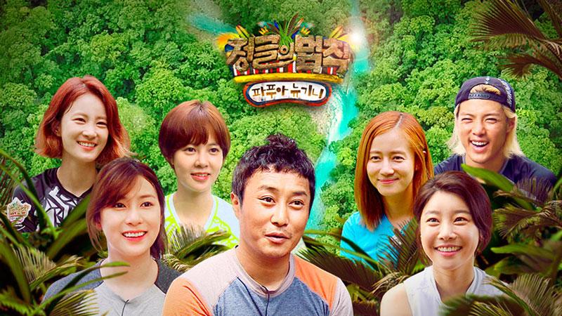 9. Law of the Jungle (Luật rừng). Là chương trình truyền hình thực tế-tài liệu của Hàn Quốc được phát sóng tập đầu tiên vào ngày 21/20/2011 trên kênh SBS. Những nghệ sĩ nổi tiếng phải đi đến những nơi có điều kiện thấp, vùng đất thiên nhiên để họ có thể tự sinh tồn và trải nghiệm kinh nghiệm sống với người dân bản xứ.