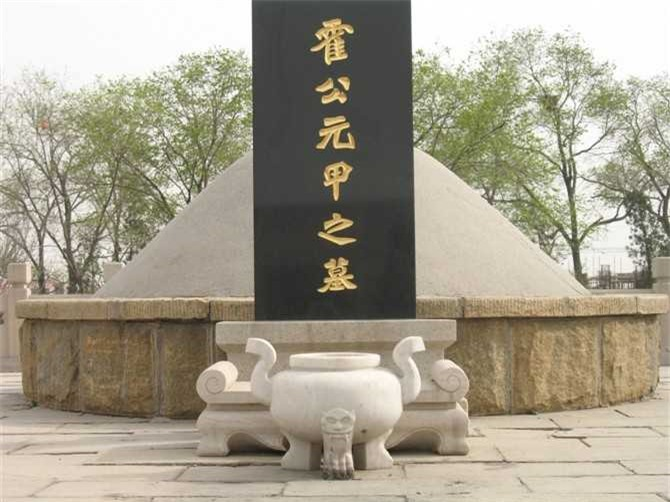 Mộ Hoắc Nguyên Giáp tại quê nhà Thiên Tân