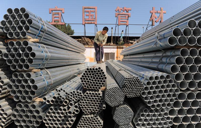 1. Trung Quốc. Tổng sản lượng: 808,37 triệu tấn/năm.