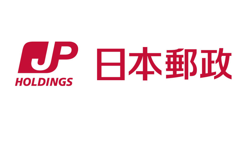 7. Japan Post Holdings. Tập đoàn nhà nước của Nhật Bản chủ yếu hoạt động ở lĩnh vực bảo hiểm nhân thọ, tài chính, bưu chính viễn thông và ngân hàng. Hiện tại, Japan Post Holdings trở thành một trong những công ty bảo hiểm tốt nhất châu Á nói riêng và toàn thế giới nói chung.
