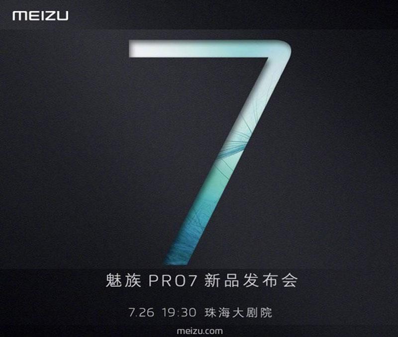 Thông báo của Meizu về thời điểm ra mắt Pro 7.