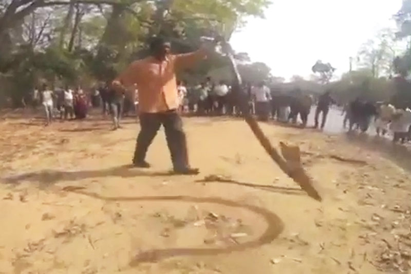 Ảnh cắt từ video.