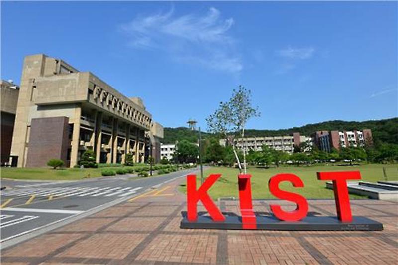 Viện Khoa học và Công nghệ Hàn Quốc (KIST). Ảnh: Radiokorea