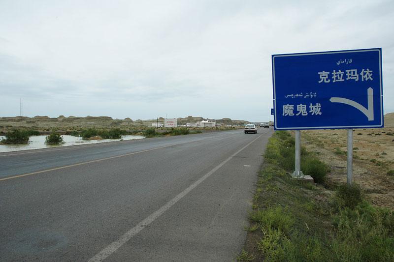 6. Quốc lộ Trung Quốc 110 (Trung Quốc). Tổng chiều dài: 5.700km