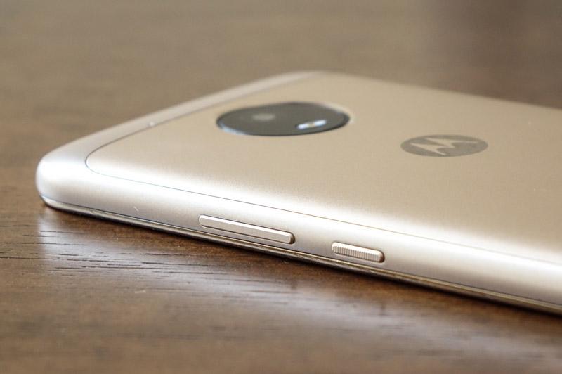 Motorola Moto E4 Plus - 1