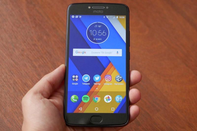 Motorola Moto E4 Plus - 3