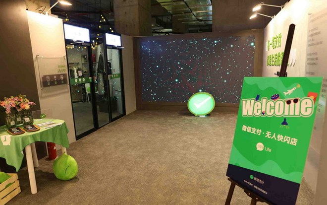 Lối vào cửa hàng tiện lợi không người lái của WeChat mới. (Nguồn: VCG)