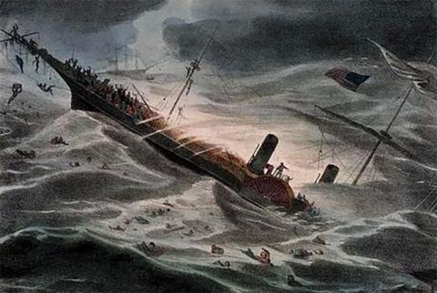 Phác họa tàu SS Central America