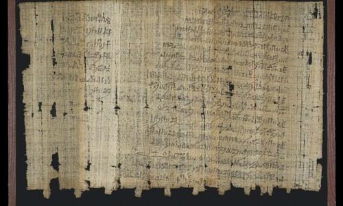 Văn bản giấy cói mô tả hành vi của Paneb. Ảnh: IFL Science