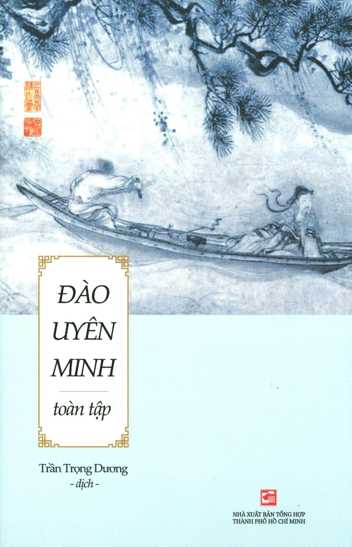 Tiến sỹ Trần Trọng Dương đã mất 15 năm để khảo cứu, dịch thuật, chú thích và… tìm cách xuất bản cuốn sách.