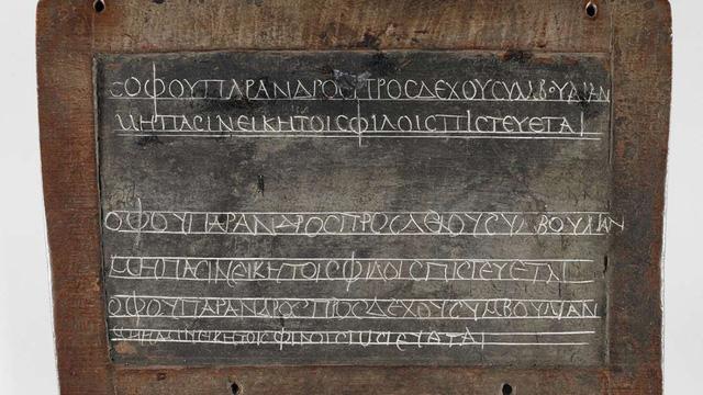 Dụng cụ học tập đặc biệt của trẻ em Ai Cập cổ đại từ cách đây 2.000 năm.