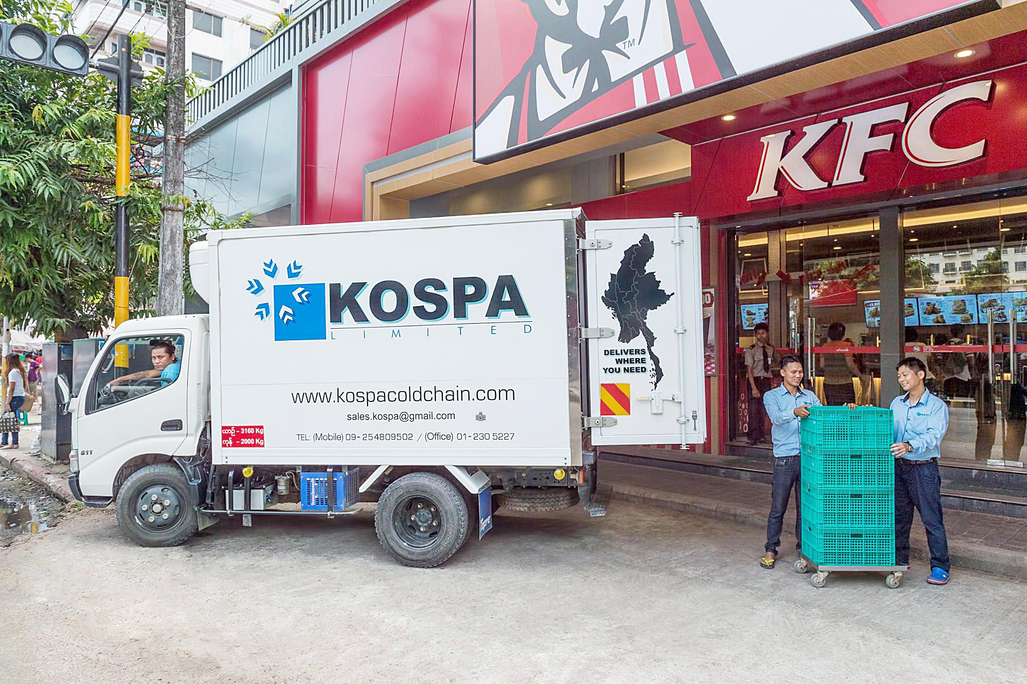 Kospa, Myanmar sử dụng phần mềm của Abivin trong quản lý chuỗi cung ứng.