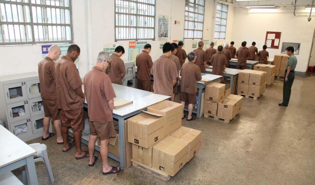 Phạm nhân trong nhà tù ở Hongkong. Ảnh: Hongkong Free Press.
