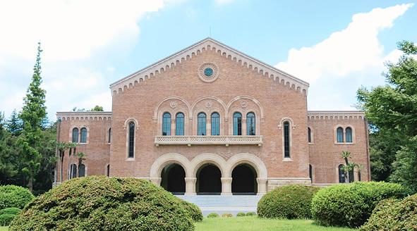 Đại học Hitotsubashi chuyên về thương mại đầu tiên ở Nhật do Shibusawa sáng lập. Ảnh: Hitotsubashi University.