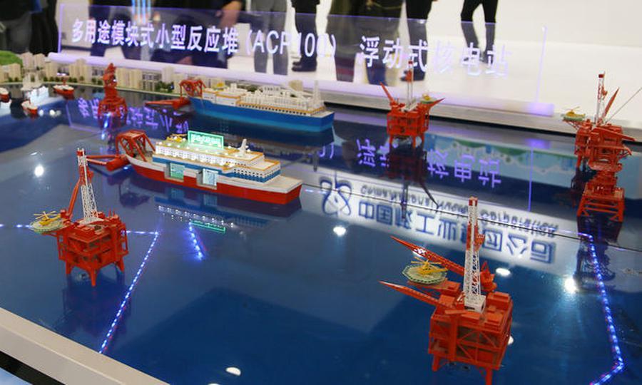 Mô hình nhà máy điện hạt nhân nổi của Trung Quốc. Ảnh: Weibo.