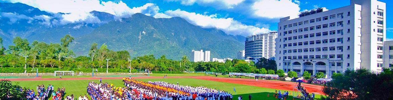 Đại học Từ Tế tại Hoa Liên. Ảnh: Tzu-chi.