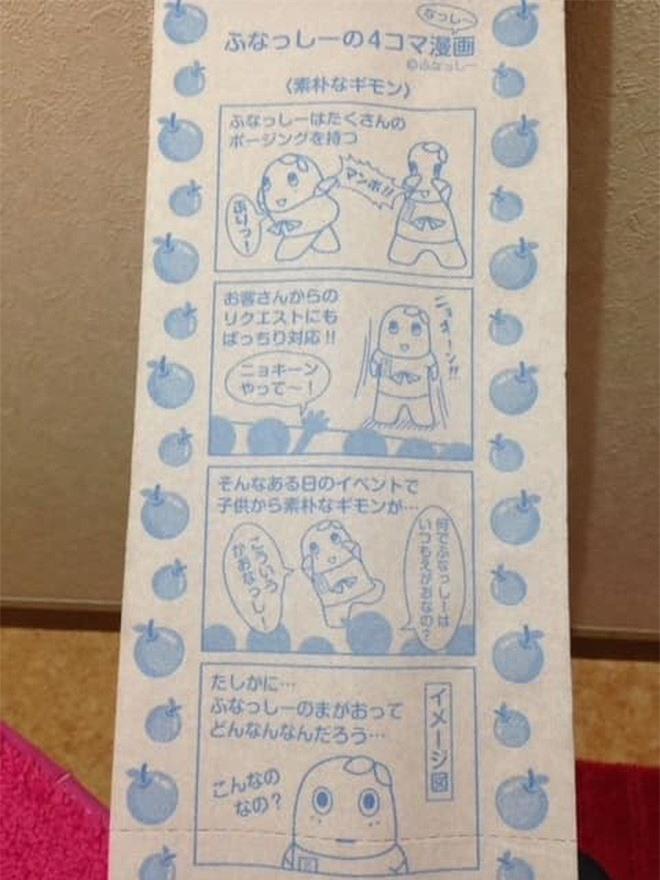 Đây là những lí do độc nhất vô nhị khiến ai đi du lịch Nhật Bản về cũng phải vương vấn cái... toilet! - Ảnh 5.