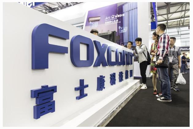 Mô hình làm ăn: nhận đơn hàng tại Đài Loan, sản xuất tại Trung Quốc và xuất khẩu sang Mỹ sắp trở nên kém hiệu quả, cần thiết phải thay đổi. Ảnh: Foxconn.