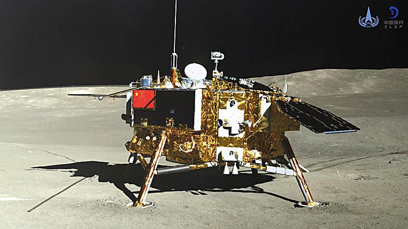 Tàu thăm dò Hằng Nga 4 của Trung Quốc trên Mặt Trăng. Ảnh: Tân Hoa Xã