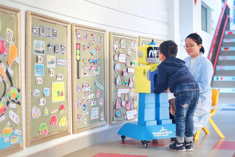 Trường mẫu giáo ở Trung Quốc sẽ sử dụng robot để phát hiện trẻ mắc bệnh. Ảnh: New Scientist.