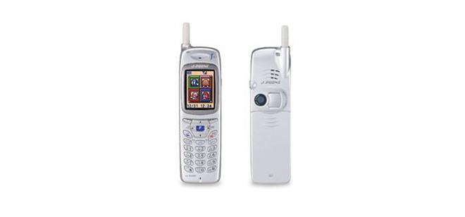 20 năm trước, chiếc điện thoại di động tích hợp camera đầu tiên đã ra đời như thế nào - Ảnh 6.