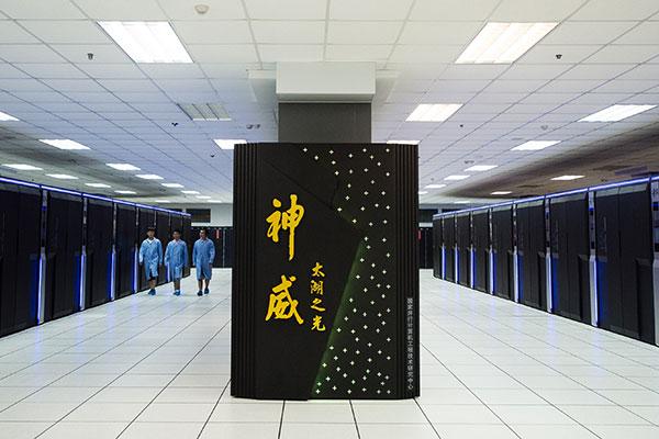 Siêu máy tính Sunway TaihuLight của Trung Quốc. Ảnh: Time.