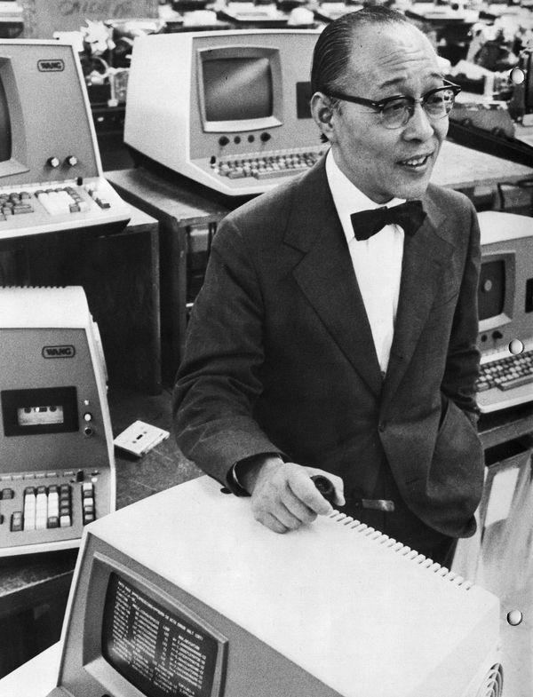 ITRI ban đầu đã gửi cán bộ của mình sang Wang Laboratories, nhà sản xuất máy tính hàng đầu nước Mỹ vào những năm 1980 để học về thiết kế hệ thống máy tính.