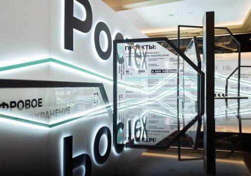 Những tòa nhà bơm hơi của Rostech được thiết kế để xây dựng khẩn cấp các cơ sở tạm thời - Ảnh : Hightech
