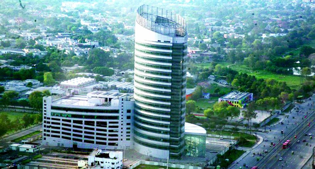 Tòa nhà 17 tầng, nơi Công viên phần mềm Arfa hoạt động.