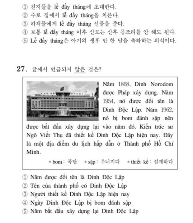 Thử sức với đề thi Tiếng Việt tại kỳ thi Đại học Hàn Quốc 2019: Nhiều câu hóc búa đánh lừa cả người Việt - Ảnh 12.