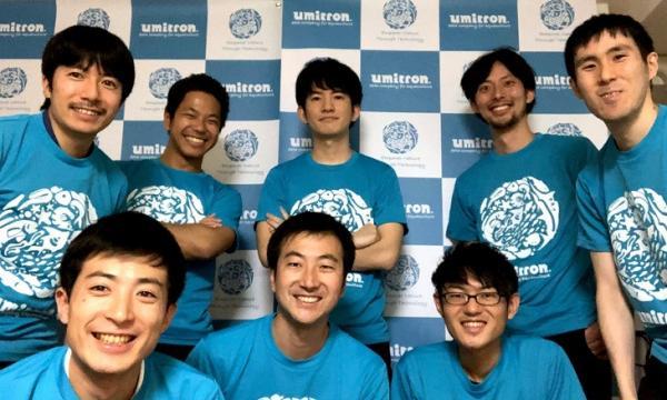 Umitron là một công ty chuyên cung cấp giải pháp công nghệ trên nền tảng 4.0 phục vụ nuôi trồng thủy sản của Nhật Bản, và có chi nhánh tại Singapore. Ảnh: Umitron.