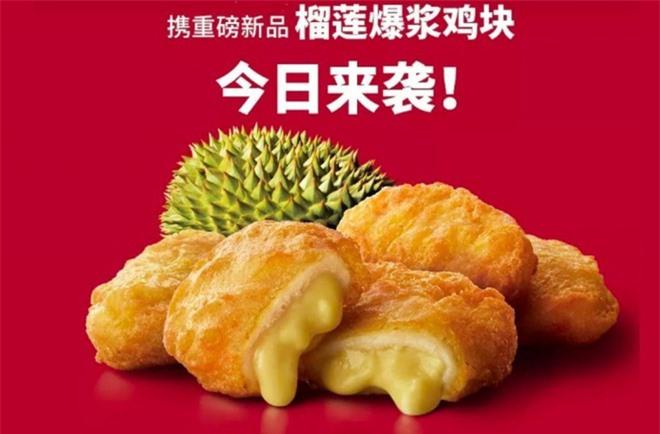 Gà rán không xương nhân sầu riêng tan chảy, món ăn chỉ có thể được tìm thấy tại Trung Quốc - Ảnh 1.