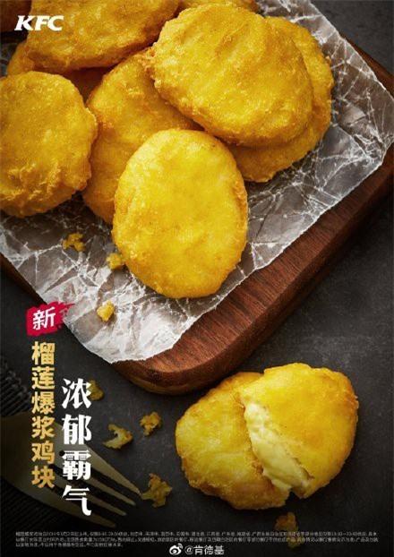 Gà rán không xương nhân sầu riêng tan chảy, món ăn chỉ có thể được tìm thấy tại Trung Quốc - Ảnh 2.