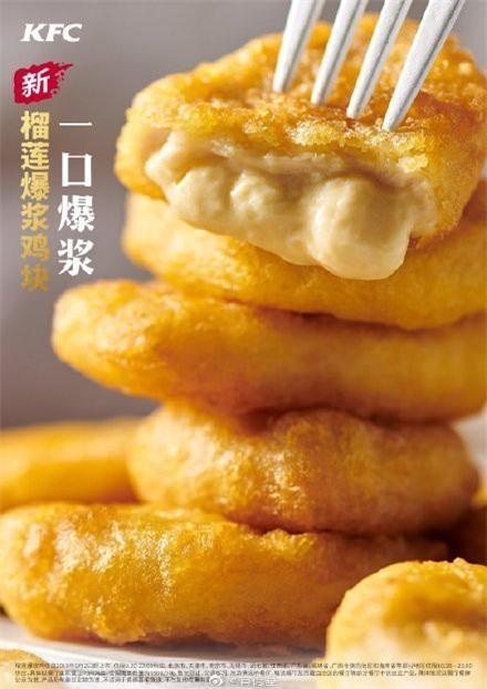 Gà rán không xương nhân sầu riêng tan chảy, món ăn chỉ có thể được tìm thấy tại Trung Quốc - Ảnh 4.