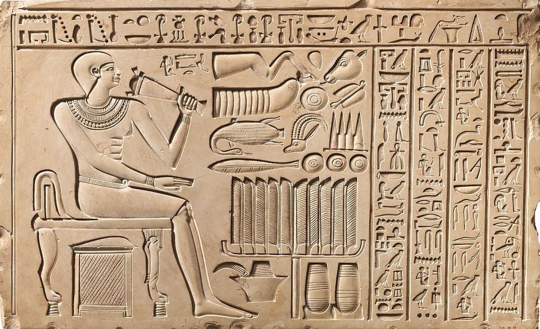 Chữ tượng hình của người Ai Cập. Ảnh: Wikimedia.