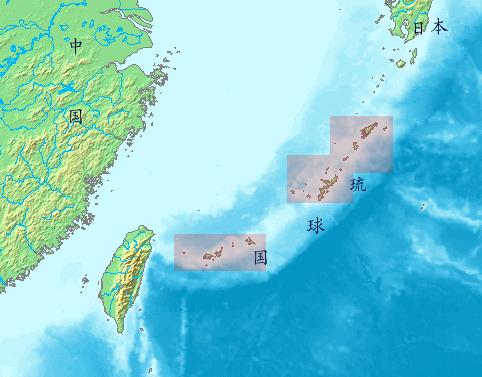 Vị trí của Vương Quốc Lưu Cầu trong lịch sử. Ảnh: Wikimedia.