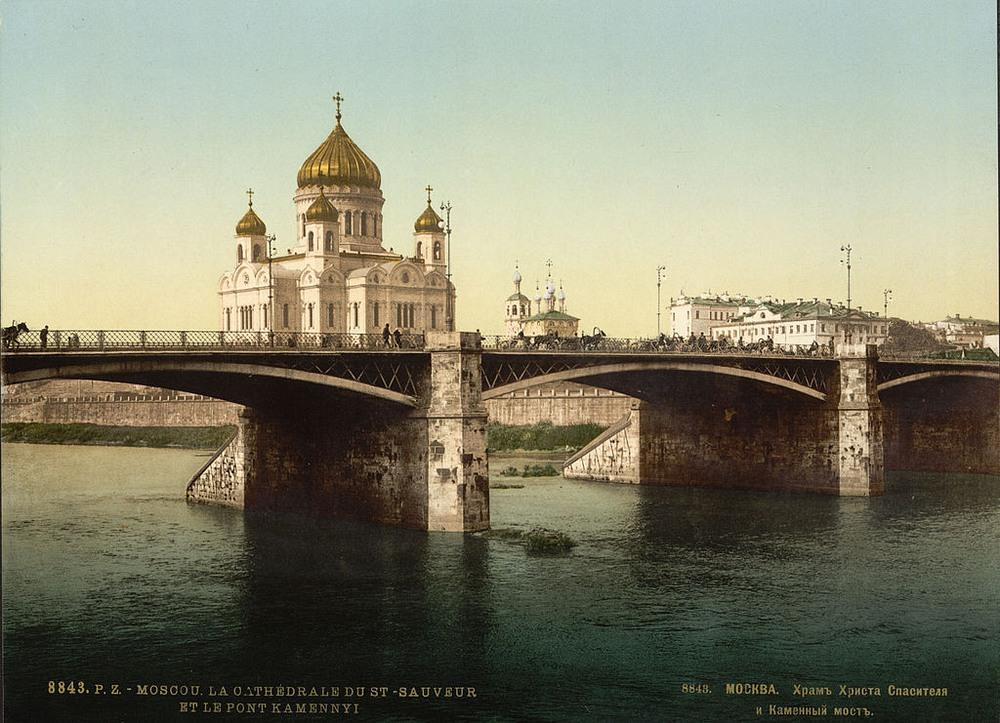 Hình vẽ nhà thờ Đức Kitô Đấng cứu độ năm 1905. Ảnh: Shutterstock.